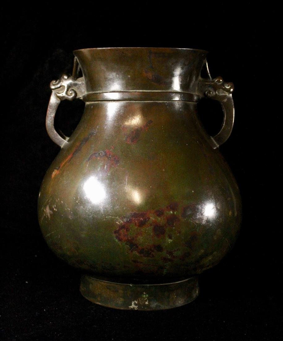 Chinese Bronze Vase with Double Handle