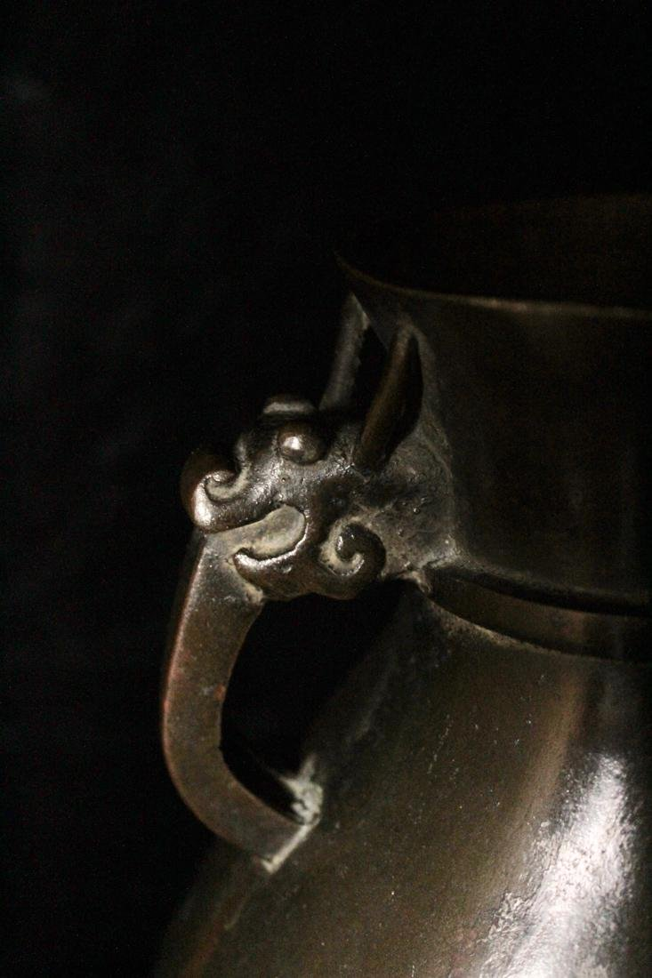 Chinese Bronze Vase with Double Handle - 2
