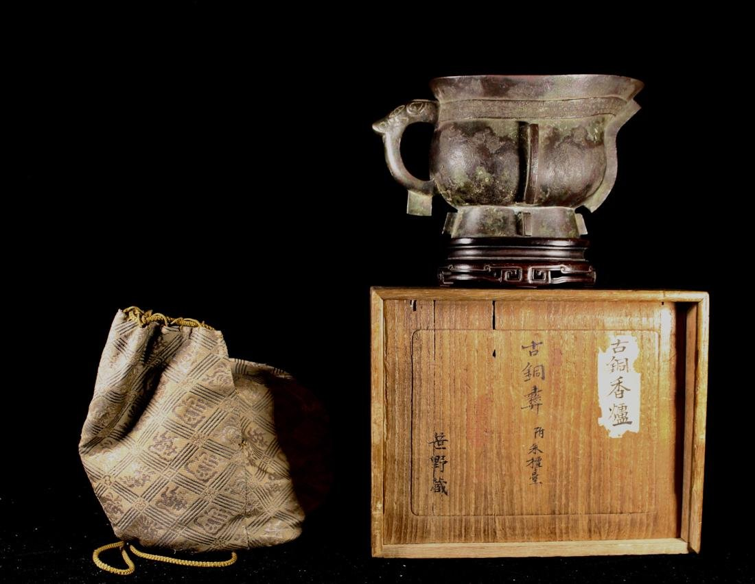 Chinese Sung Yuan Bronze Cup with Rosewood Base - Old