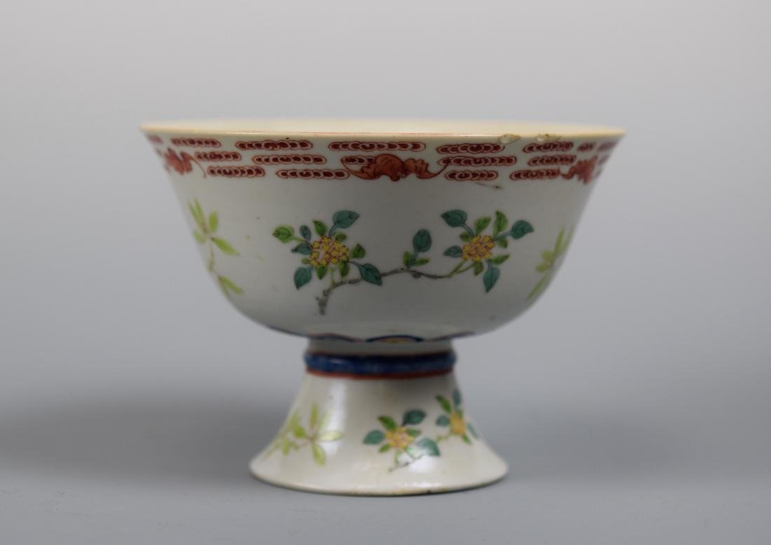 Chinese Famille Rose Porcelain Stem Bowl with Bats