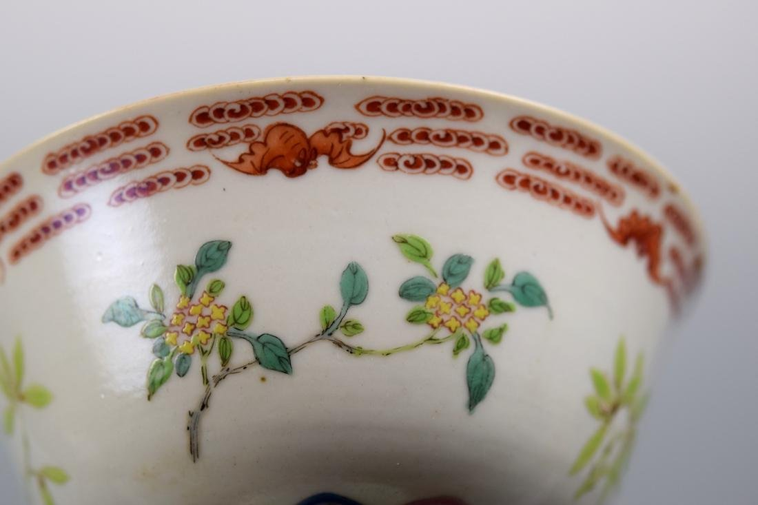 Chinese Famille Rose Porcelain Stem Bowl with Bats - 3
