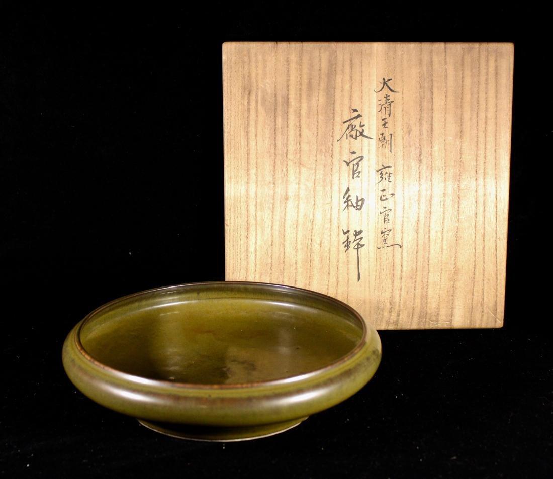 Chinese Teadust Glazed Porcelain Brush Washer with