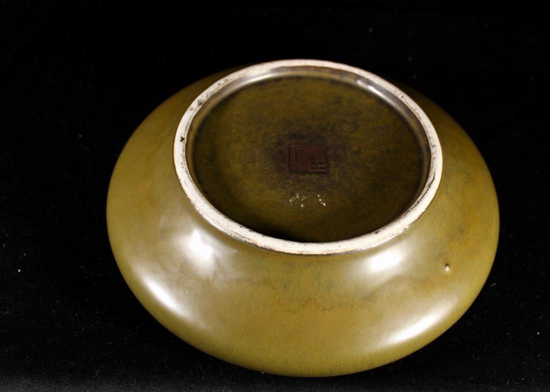 Chinese Teadust Glazed Porcelain Brush Washer with - 6