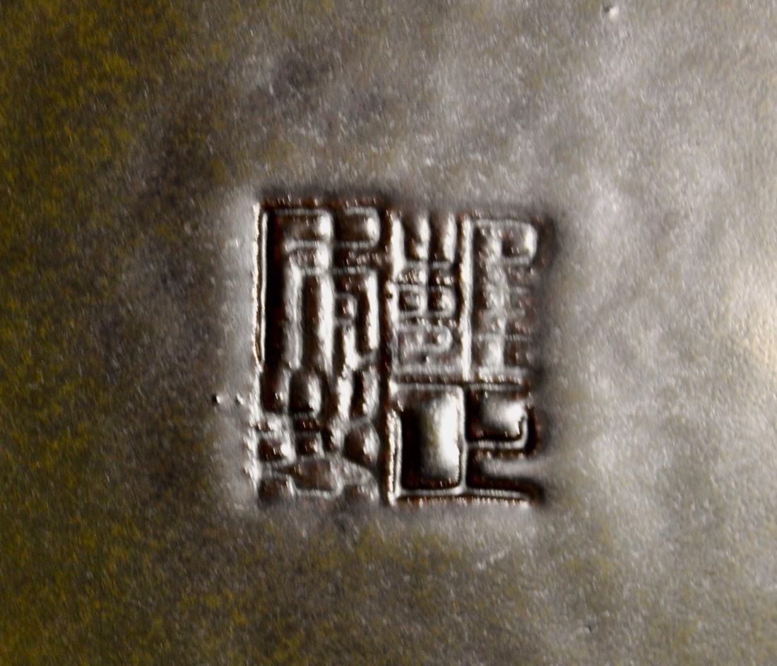 Chinese Teadust Glazed Porcelain Brush Washer with - 8