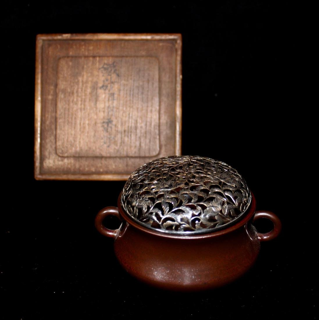 18th cen Chinese Iron Rust Glazed Porcelain Censer with