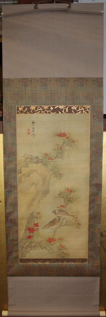Chinese Scroll Painting of Two Birds