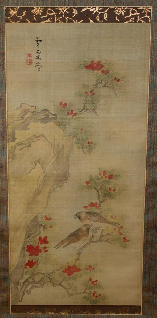 Chinese Scroll Painting of Two Birds - 2