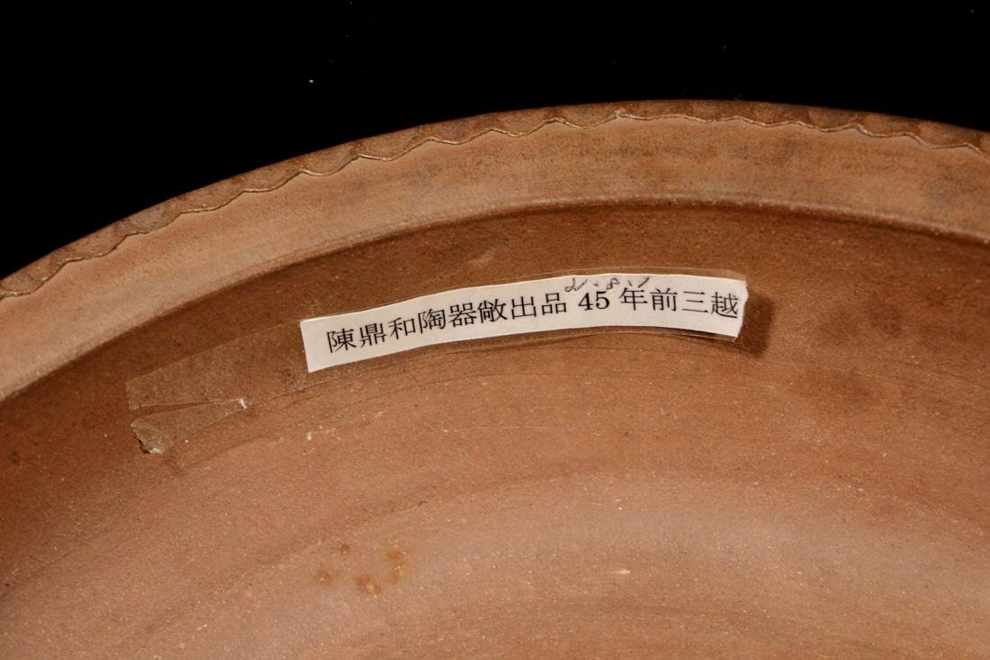 Chinese Yixing Clay Round Basin - 3