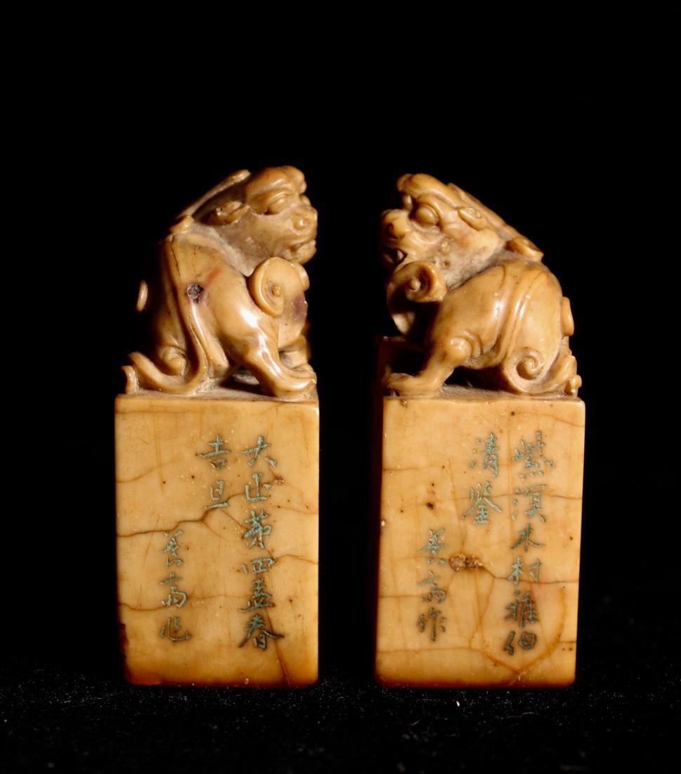Set of Three Chinese Shousan Seals - 6
