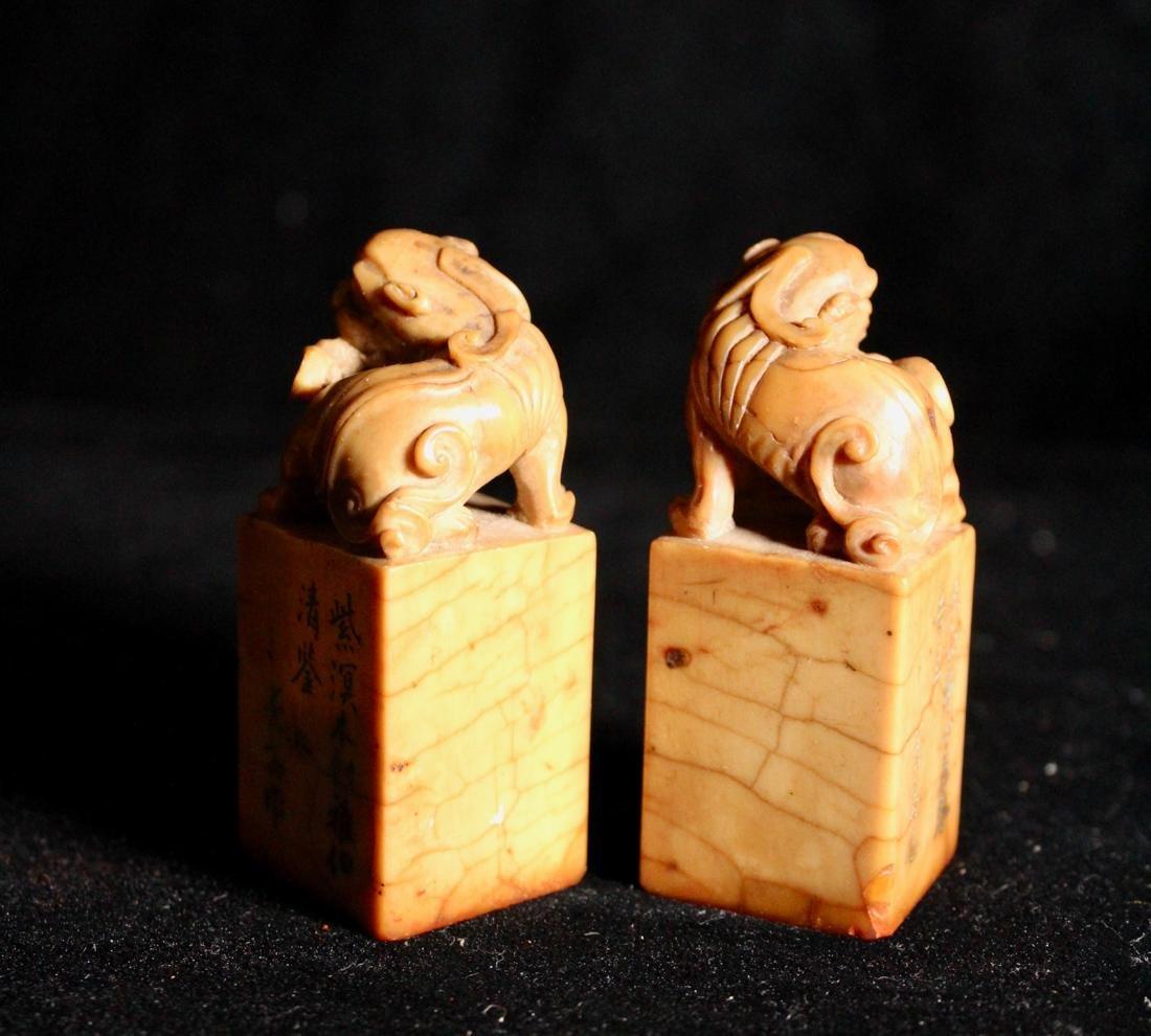 Set of Three Chinese Shousan Seals - 7
