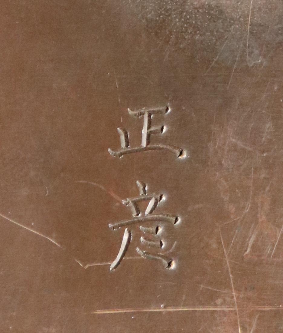 Japanese Bronze Ram - Signed - 5