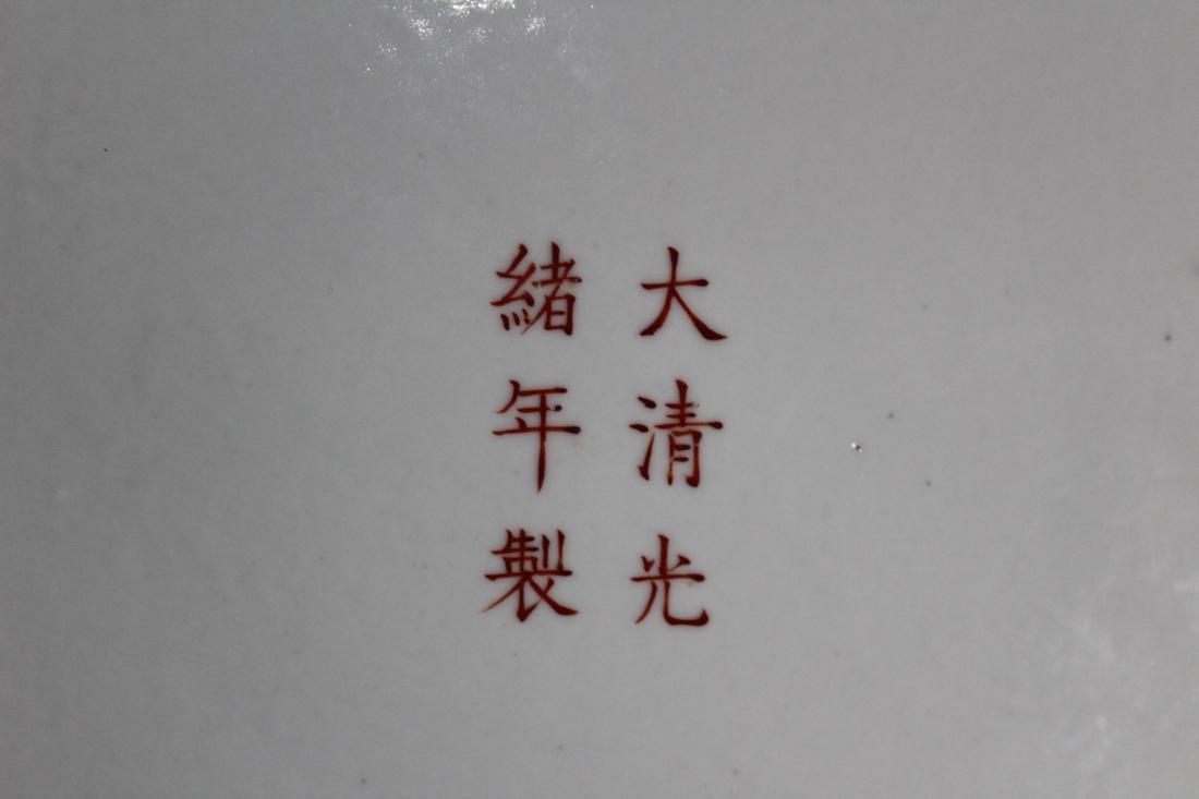 Chinese Porcelain Brushwasher with Crane Motif - - 8