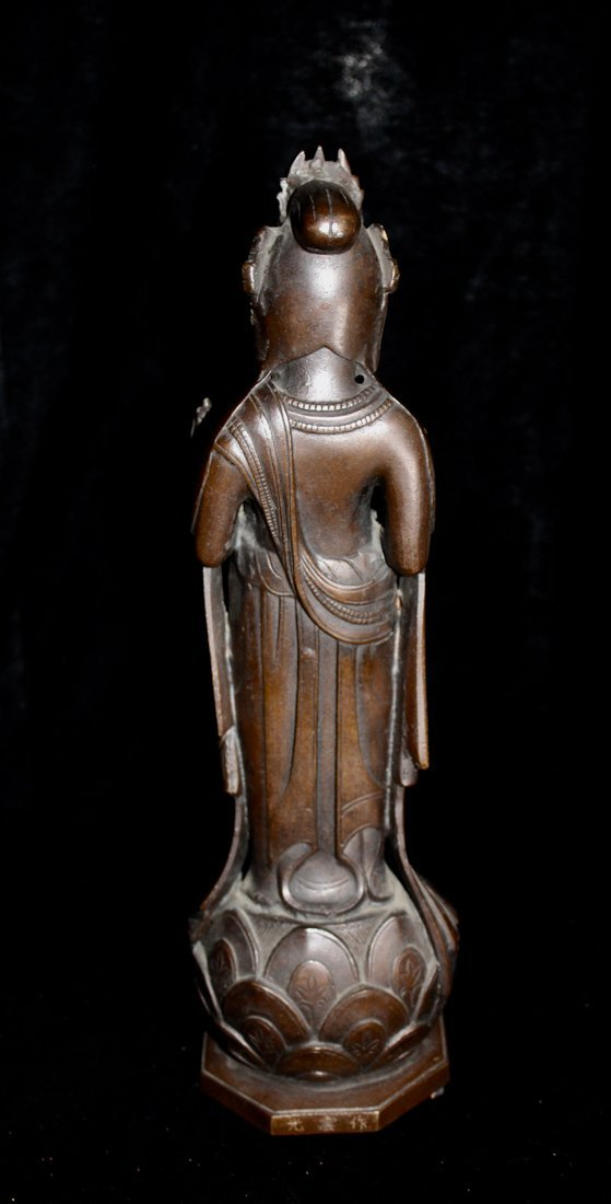 Japanese Bronze Kuanyin on Lotus Base - Signed - 7
