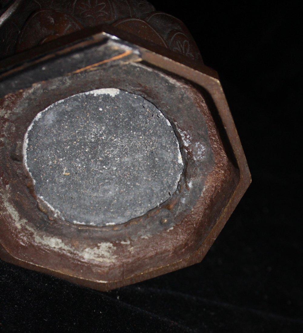 Japanese Bronze Kuanyin on Lotus Base - Signed - 9