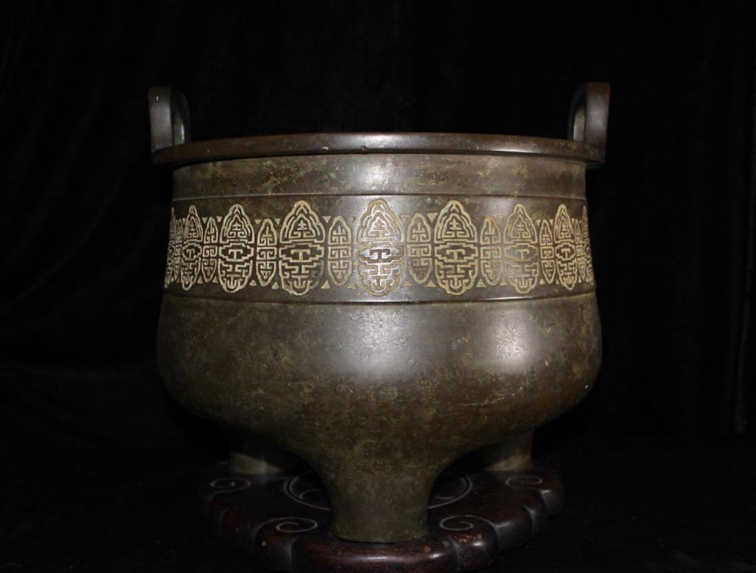 Large Chinese Bronze Censer with Wood Base - Bao Rong