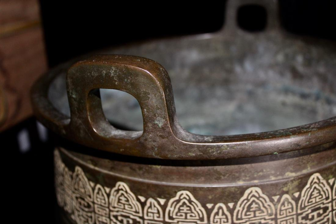 Large Chinese Bronze Censer with Wood Base - Bao Rong - 5