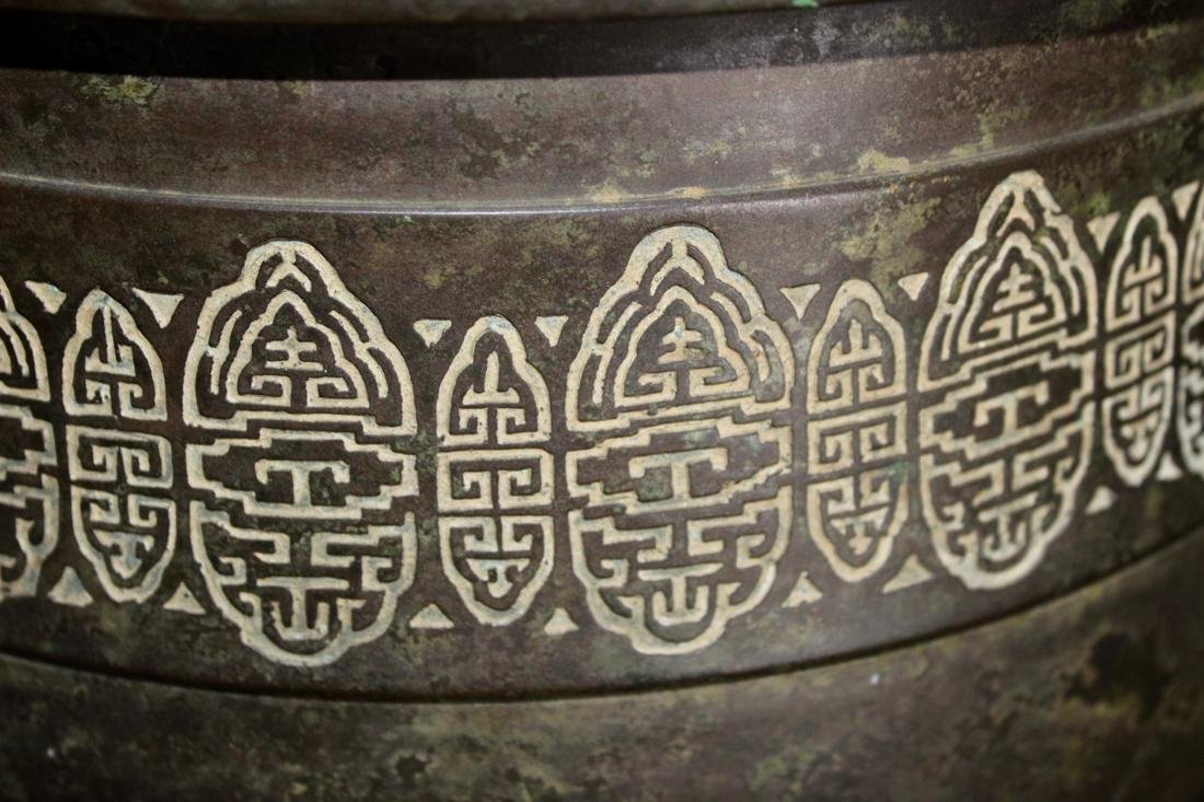 Large Chinese Bronze Censer with Wood Base - Bao Rong - 6