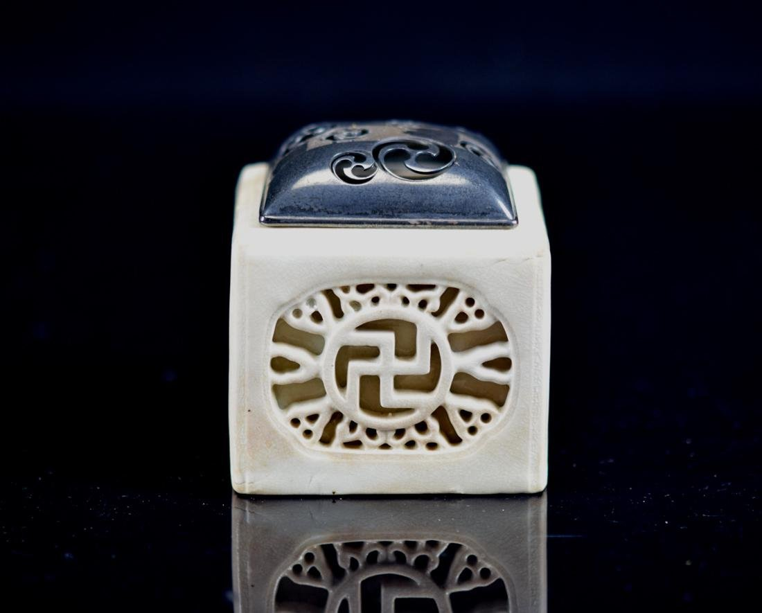 Japanese White Porcelain Censer with Silver Lid