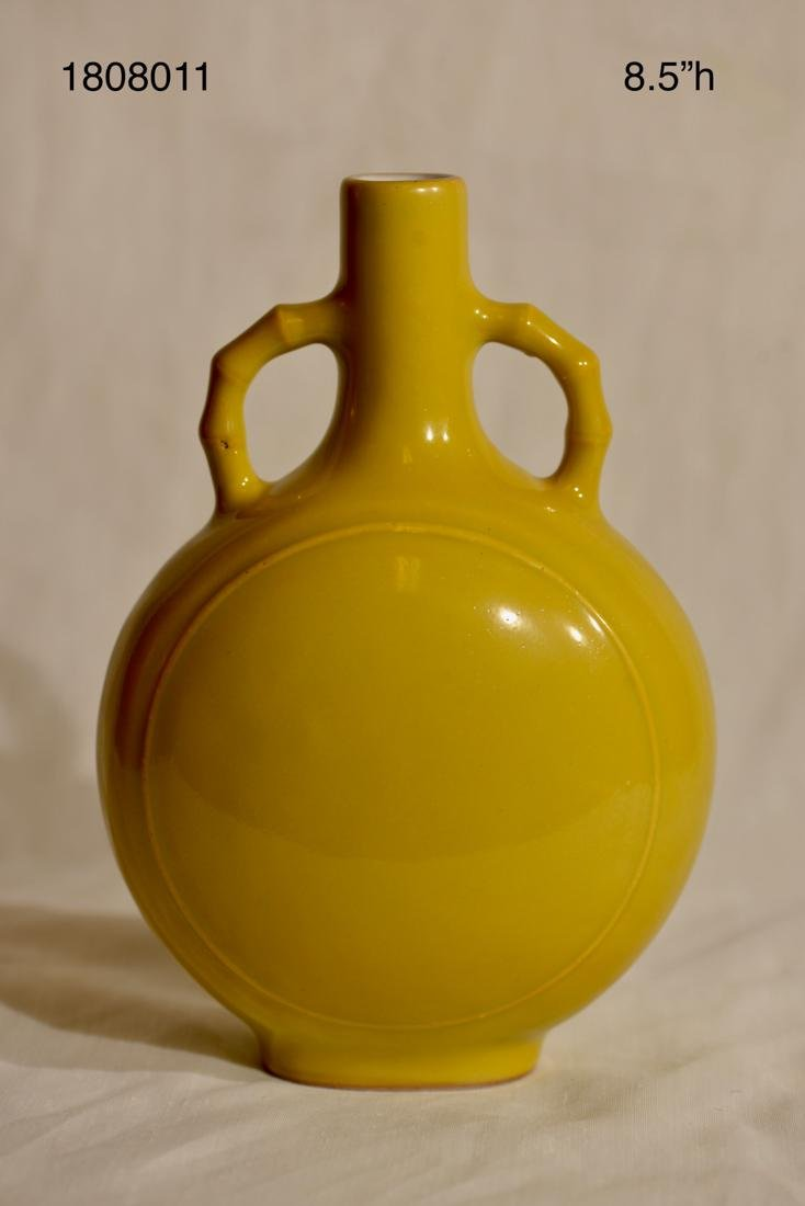 Chinese Yellow Monnflask Porcelain Vase