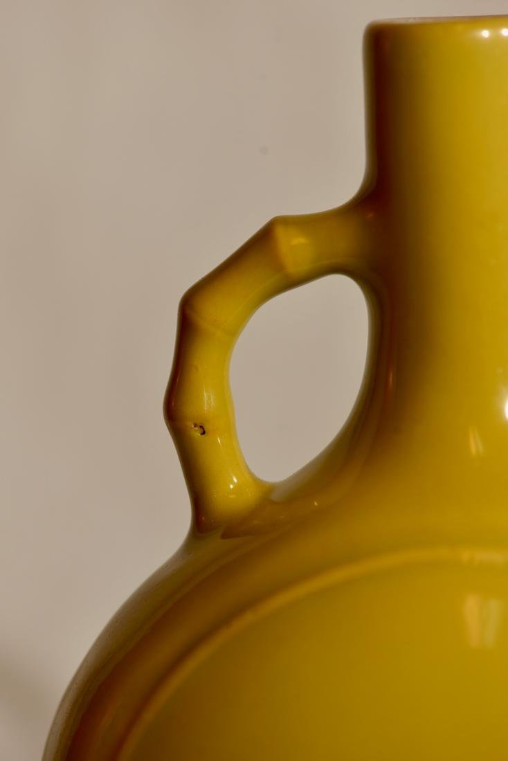 Chinese Yellow Monnflask Porcelain Vase - 2