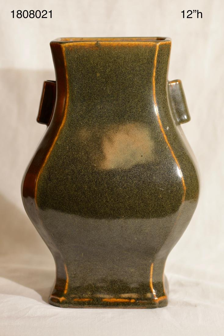 Chinese Teadust Fanghu Porcelain Vase