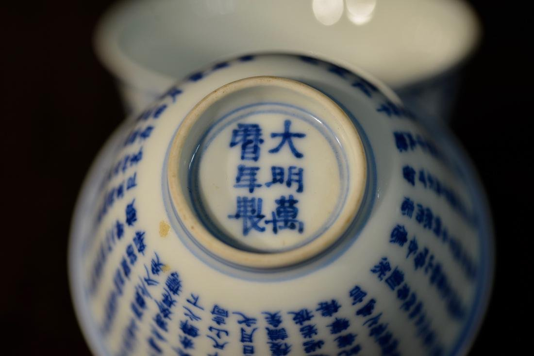 Group of Three Chinese Blue White Porcelain Cups - 4