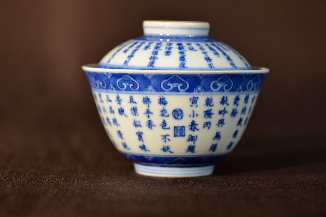 Group of Three Chinese Blue White Porcelain Cups - 5