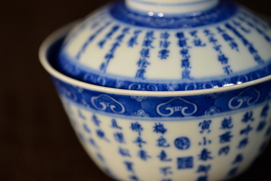 Group of Three Chinese Blue White Porcelain Cups - 6