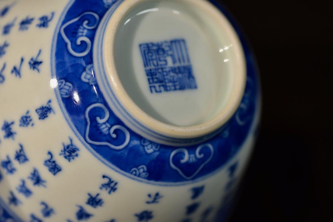 Group of Three Chinese Blue White Porcelain Cups - 8