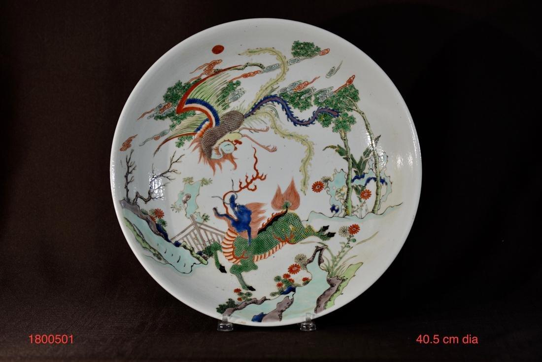 Chinese Famille Verte Porcelain Charger - Kirin Pheonix