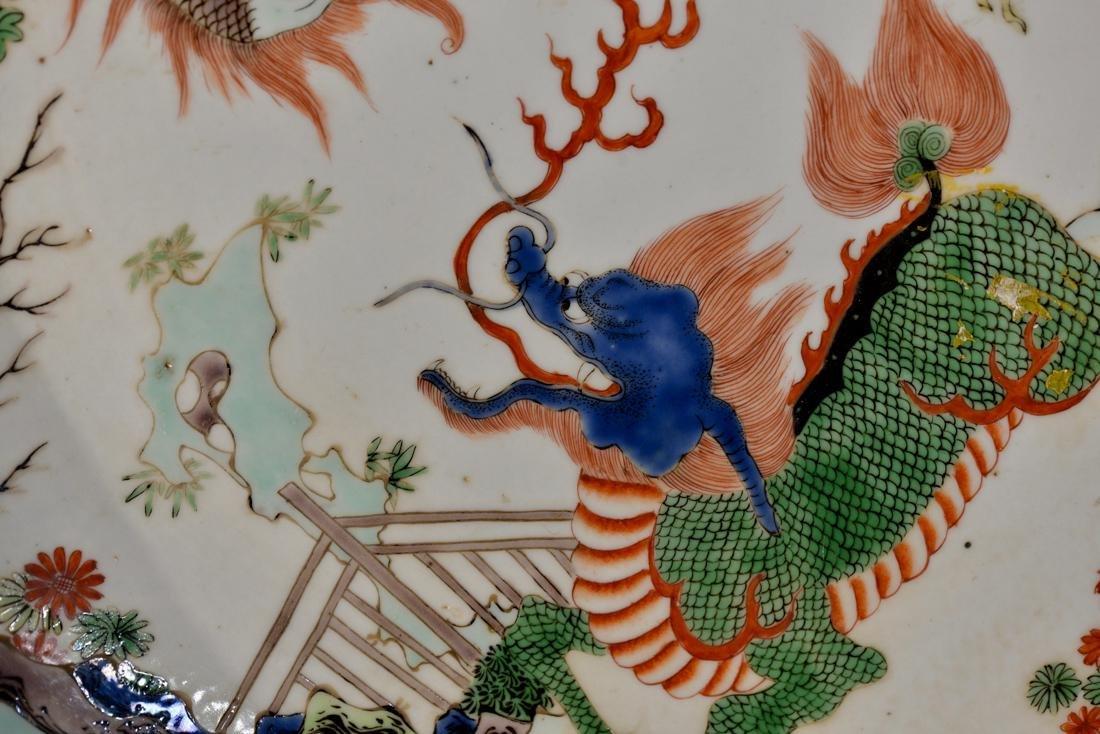 Chinese Famille Verte Porcelain Charger - Kirin Pheonix - 3