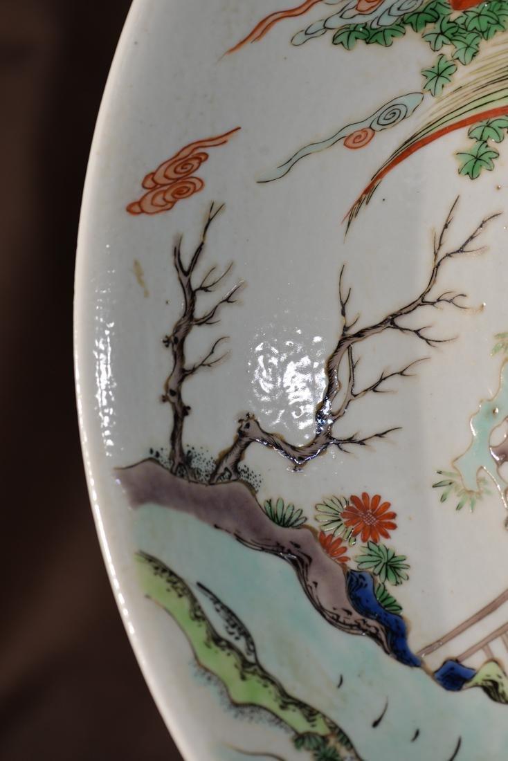 Chinese Famille Verte Porcelain Charger - Kirin Pheonix - 4