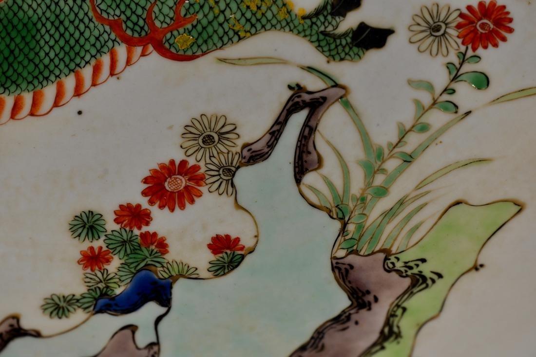 Chinese Famille Verte Porcelain Charger - Kirin Pheonix - 5
