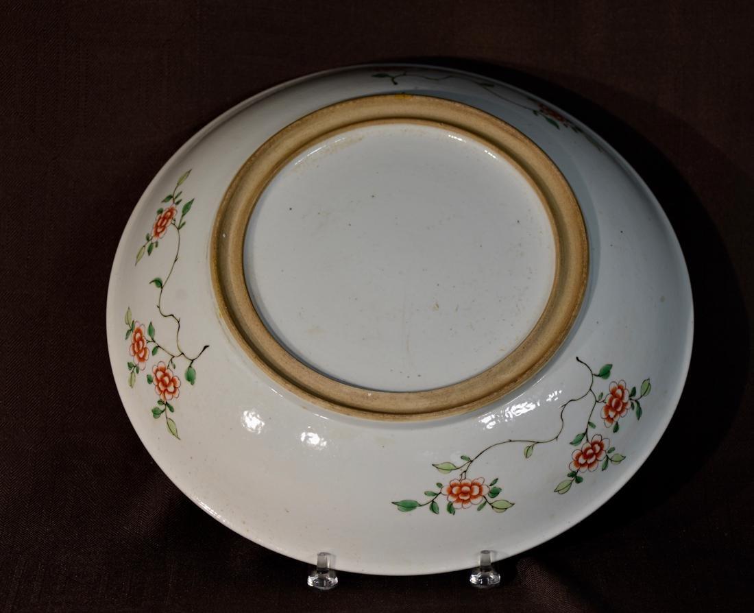 Chinese Famille Verte Porcelain Charger - Kirin Pheonix - 6
