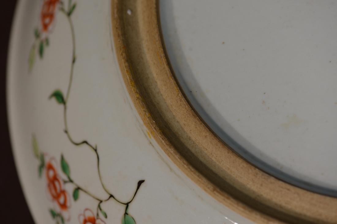 Chinese Famille Verte Porcelain Charger - Kirin Pheonix - 8