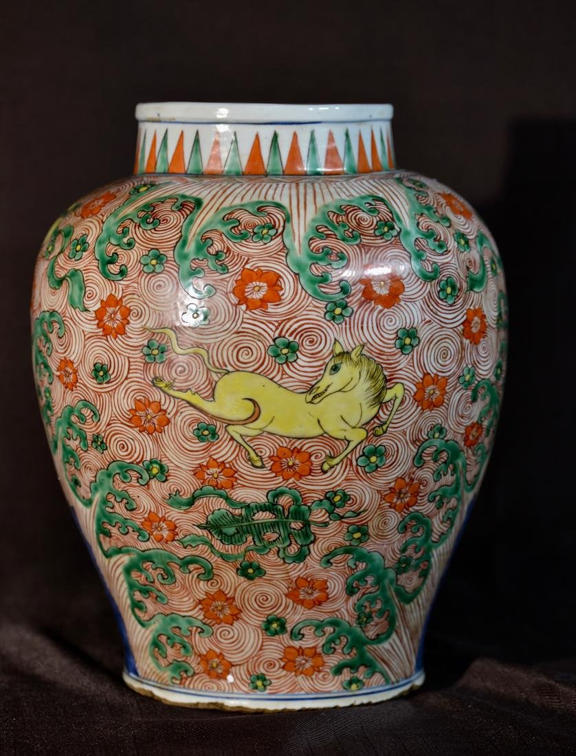 Chinese Wucai Porcelain Jar - 2