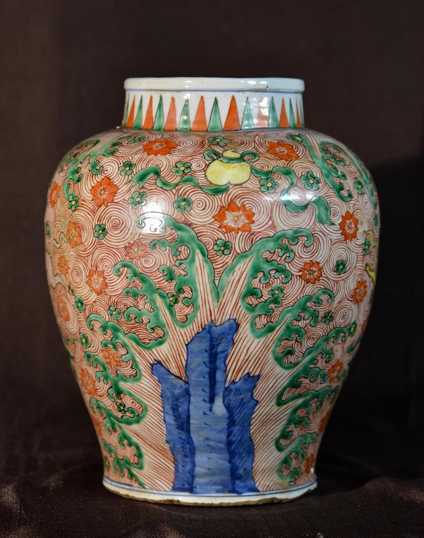 Chinese Wucai Porcelain Jar - 4
