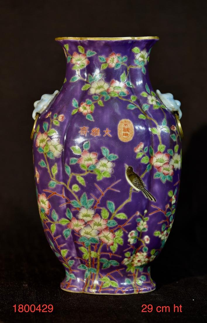 Chinese Purple Porcelain Vase with Floral Decoration