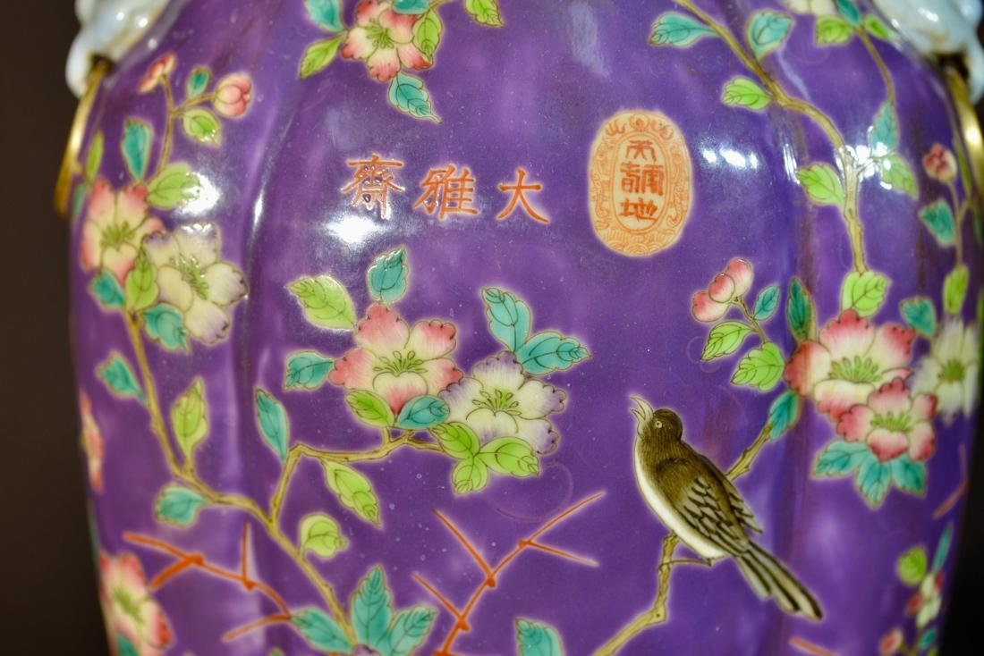 Chinese Purple Porcelain Vase with Floral Decoration - 2
