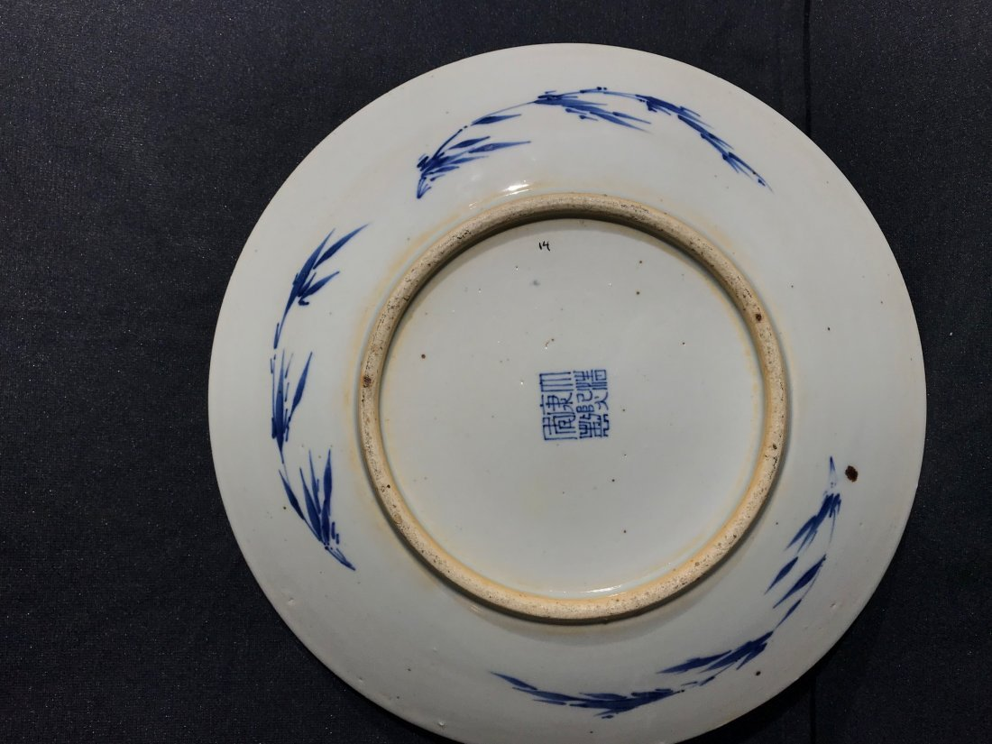 Chinese blue white porcelain charger with kangxi mark - 5
