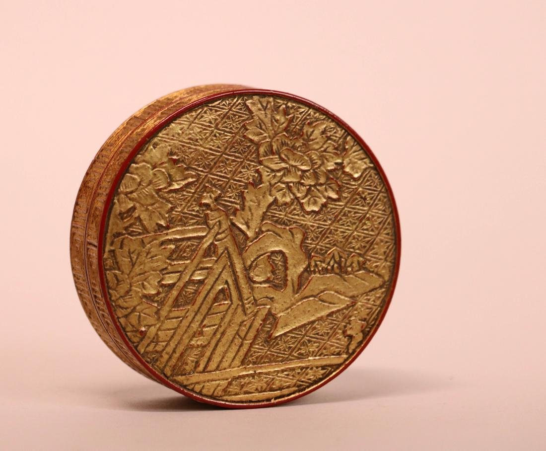 Chinese Lacquer Box with Gold Peony