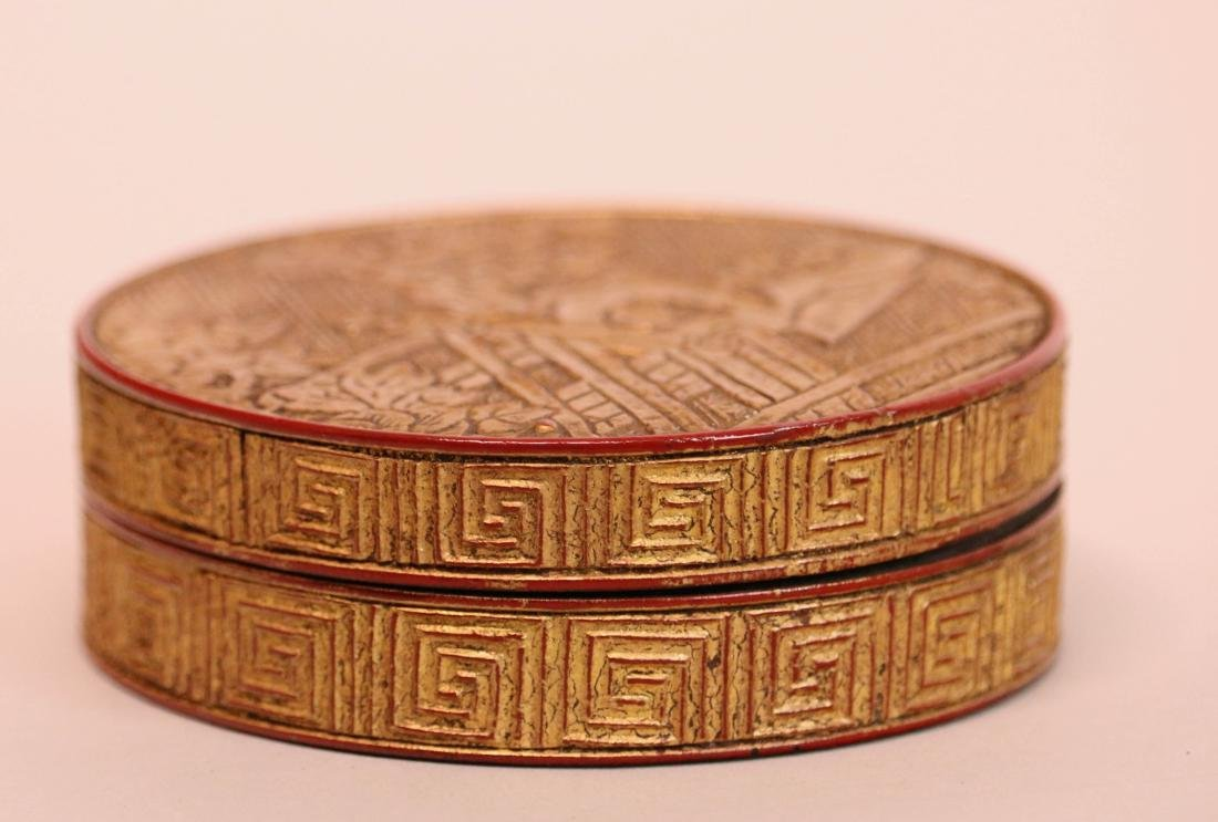 Chinese Lacquer Box with Gold Peony - 4