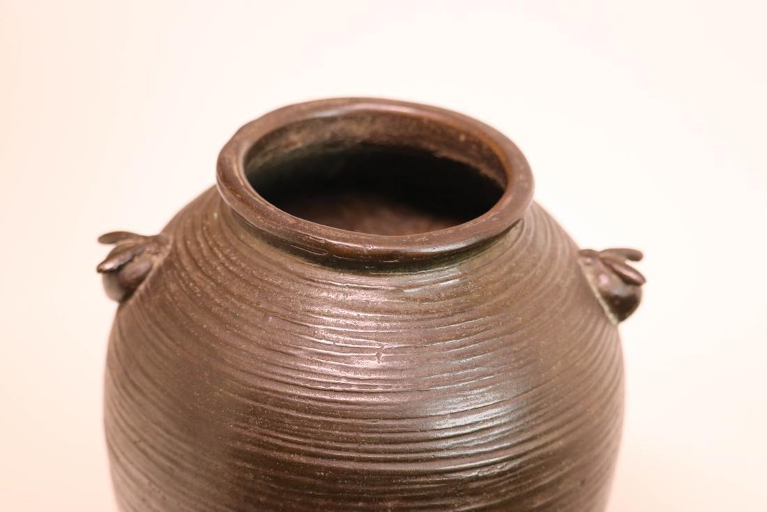 Japanese Bronze Vase with Rabbits - 4