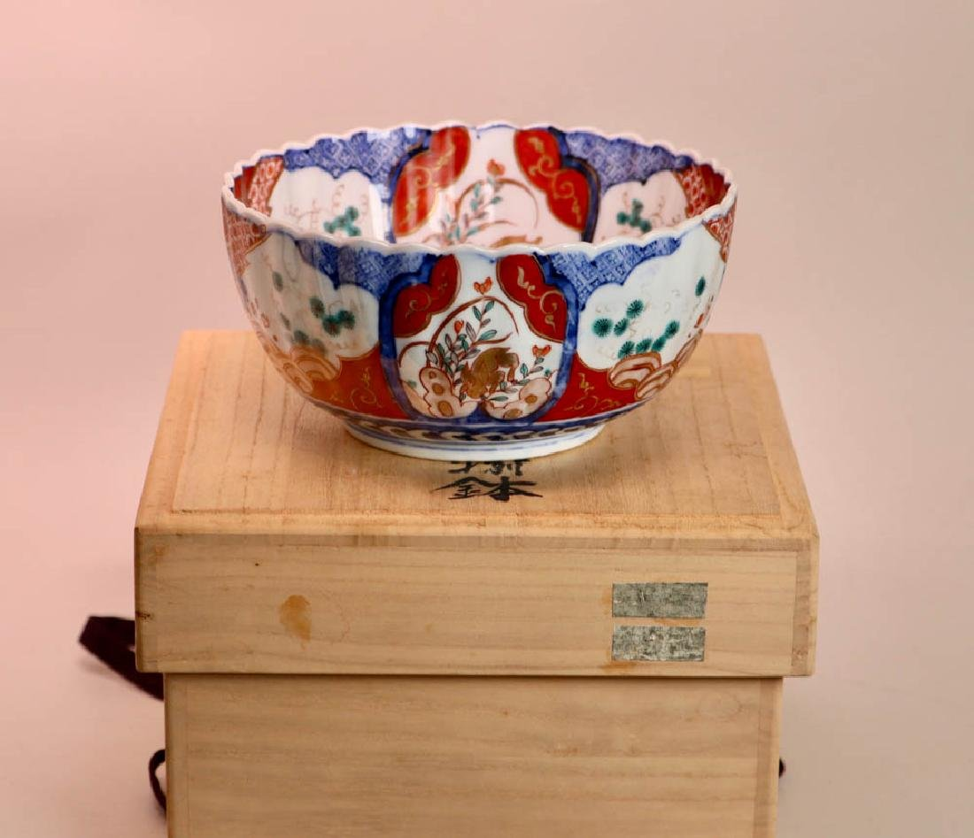 Japanese Ribbed Imari Bowl - Rabbit - Wood Box