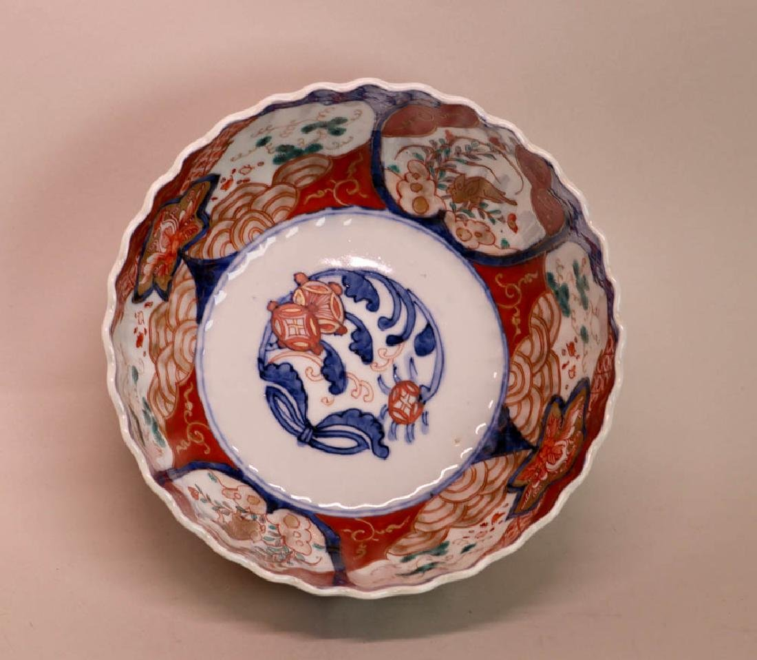 Japanese Ribbed Imari Bowl - Rabbit - Wood Box - 5