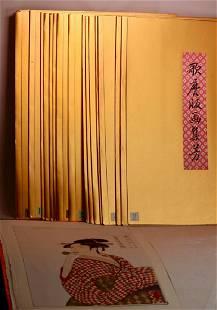 Japanese Wood Block Print - Kitagawa utamaro - 28