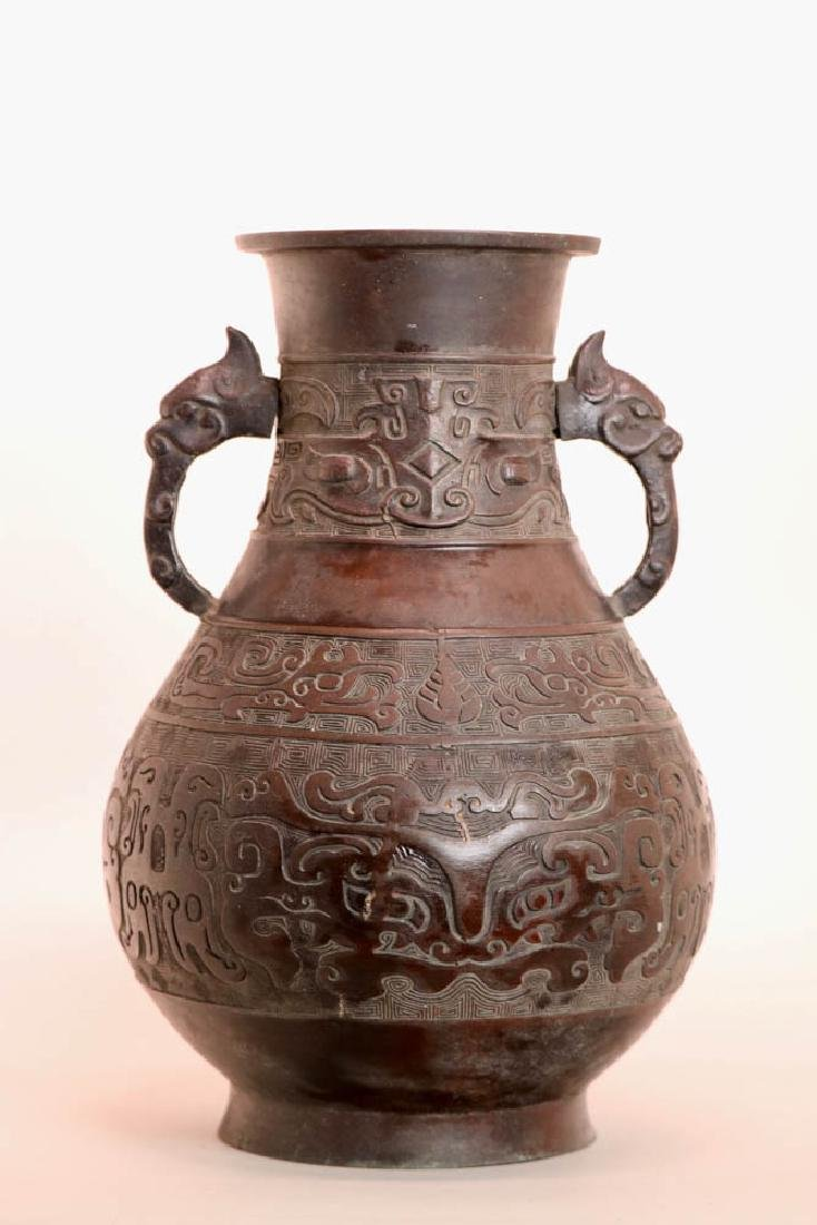 Chinese Bronze Vase with Two Handle