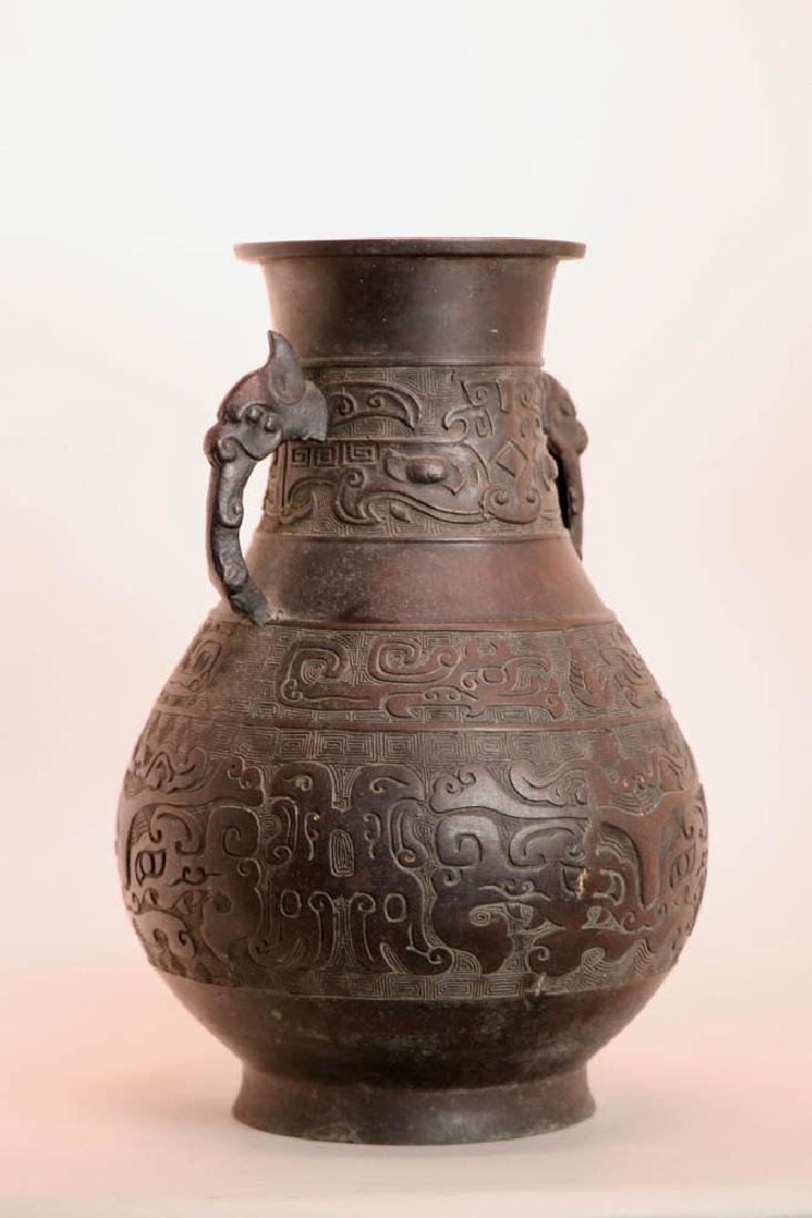 Chinese Bronze Vase with Two Handle - 4