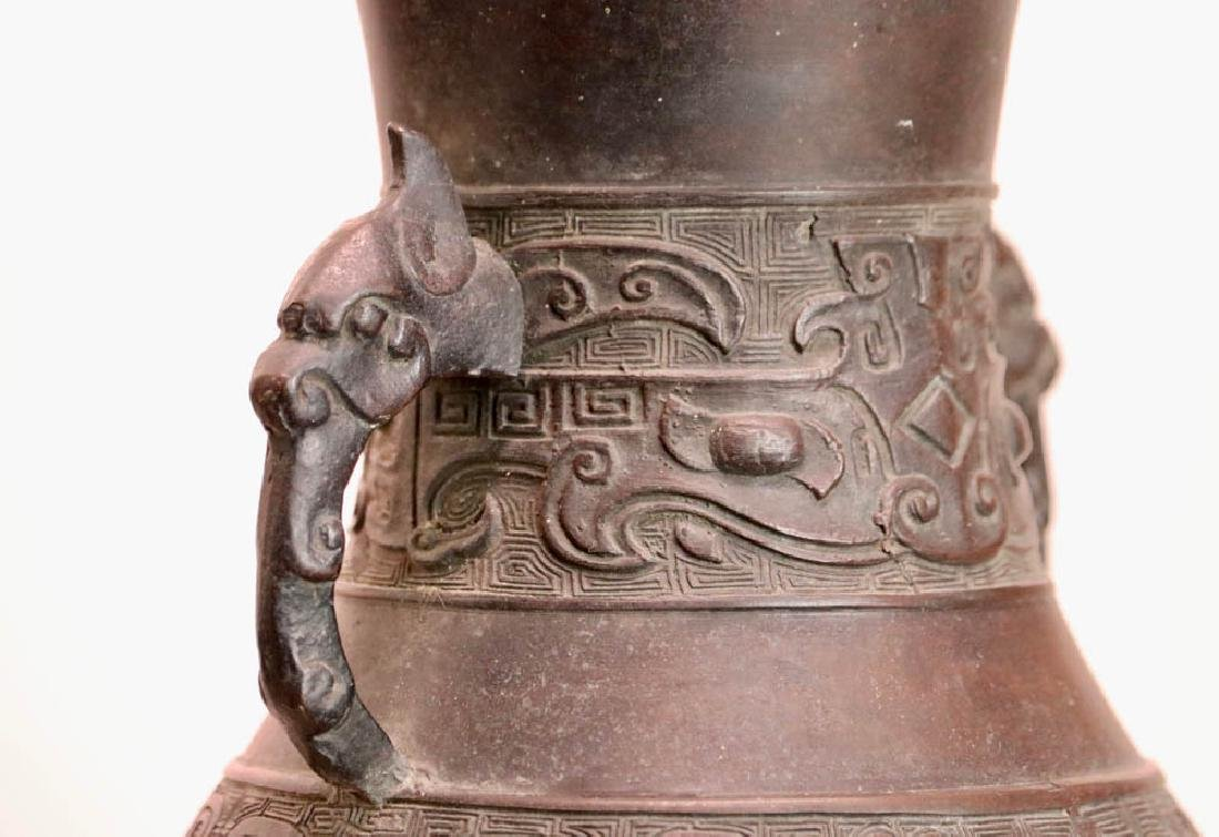 Chinese Bronze Vase with Two Handle - 6