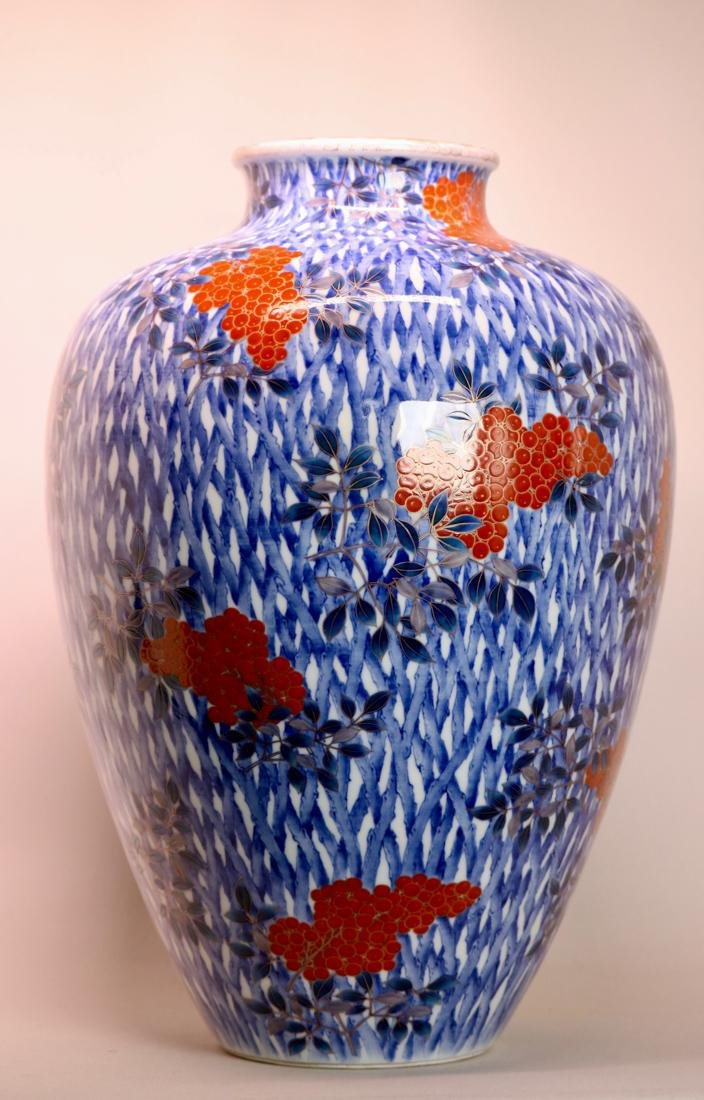 Japanese Porcelain Vase - Red Berry by Corasha